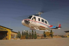 wp_bell205_1