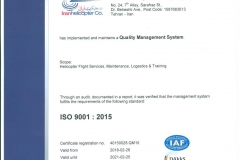 iso-2021